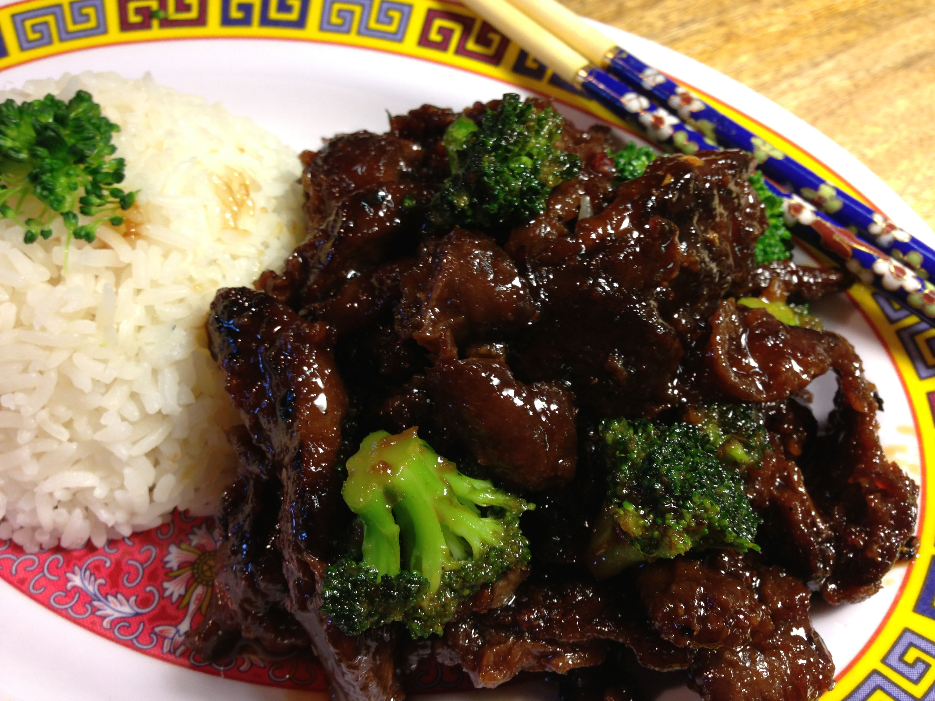 Ultra easy vegan or not spicy mongolian beef with broccoli image image forumfinder Choice Image